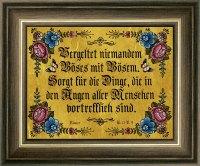 Biblische Sprüche Gold 13