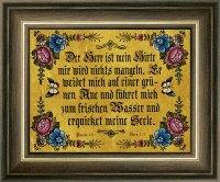 Biblische Sprüche Gold 15