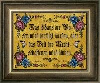 Biblische Sprüche Gold 7